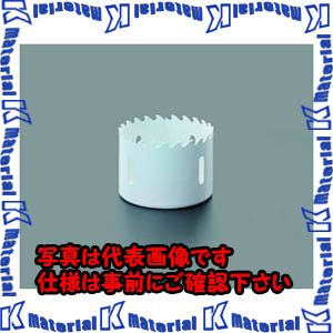 【P】【代引不可】TASCOタスコ 超硬チップホールソー(刃のみ)121mm TA653RS-121 [TAS2886]
