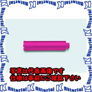 【P】【代引不可】TASCOタスコ ダイヤモンドコアビット湿式75φ TA660HB-75 [TAS2962]