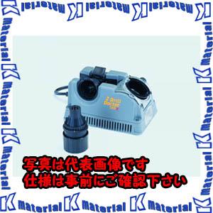 【代引不可】TASCOタスコ ドリル研磨機 TA669DR [TAS3000]