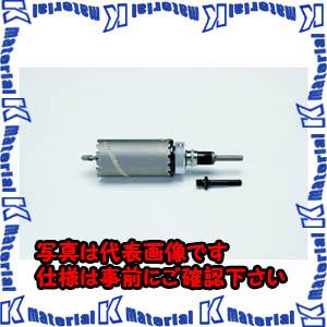 【P】【代引不可】TASCOタスコ 両刃コアドリル(回転・振動兼用) TA670W-80 [TAS3012]