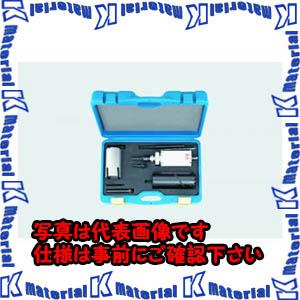 【P】【代引不可】TASCOタスコ エアコン工事用コアドリル65φセット TA674CM-65 [TAS3040]