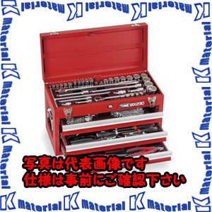 【P】【代引不可】TASCOタスコ ツールセット(オートメカニック・メンテナンス用)全86点 TA710BR [TAS3071]