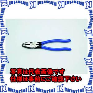 【代引不可】TASCOタスコ 強力型電工ペンチ TA745KA-195 [TAS3411]