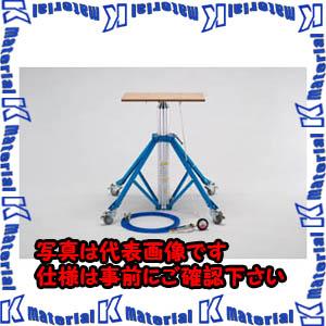 【P】【代引不可】TASCOタスコ スカイリフターキット3.5m TA801A [TAS3634]