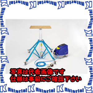【P】【代引不可】TASCOタスコ コンプレッサー付スカイリフターキット TA801AM [TAS3635]