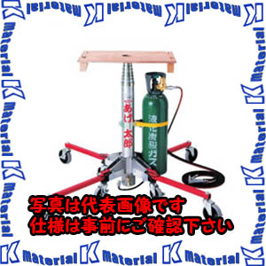【P】【代引不可】TASCOタスコ 気圧ホイスト TA801S-41 [TAS3643]