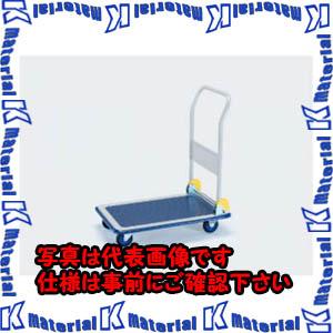 【P】【代引不可】TASCOタスコ ポータブル運搬車 TA821A [TAS3648]