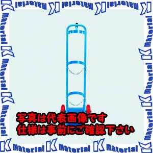 【P】【代引不可】TASCOタスコ 酸素・チッソボンベカー TA821BR [TAS3650]