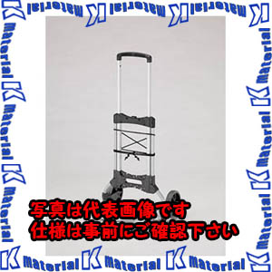 【P】【代引不可】TASCOタスコ 折りたたみハンドトラック TA821YL-2 [TAS3658]