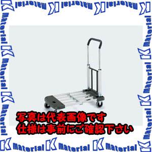 【P】【代引不可】TASCOタスコ アルミ折りたたみ伸縮台車 TA821YN-2 [TAS3660]