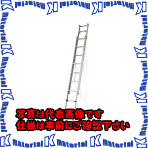 【P】【代引不可】TASCOタスコ 脚アジャスト式2連はしご TA840LG-1 [TAS3680]