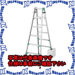 【P】【代引不可】TASCOタスコ 脚部伸縮式脚立 TA840RY-6 [TAS3701]