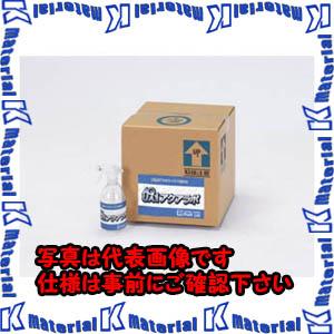 【P】【代引不可】TASCOタスコ 業務用アルカリイオン洗浄剤 TA912FP-20 [TAS4016]