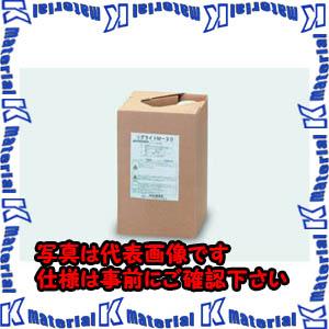 【代引不可】TASCOタスコ 強力アルミフィンクリーナー18kg TA915AD [TAS4038]