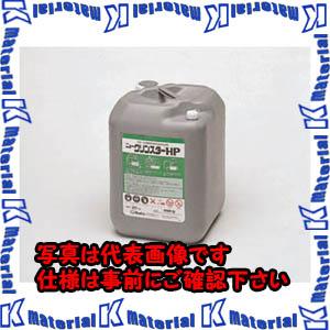 【代引不可】TASCOタスコ スケール除去剤20kg TA916SP-3 [TAS4070]