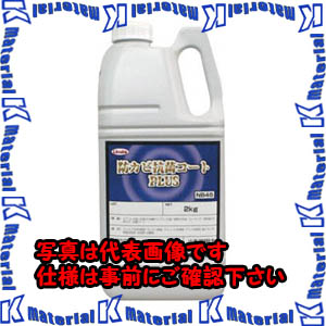 【P】【代引不可】TASCOタスコ エアコン防カビ抗菌コート TA917NC [TAS4086]