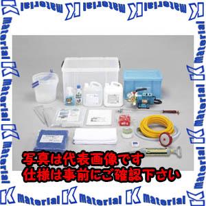 【P】【代引不可】TASCOタスコ エアコン洗浄セット TA918AC [TAS4093]