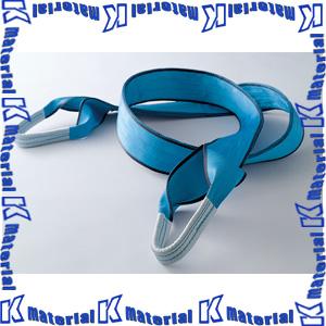 【P】【代引不可】TOYO SAFETY トーヨーセフティ Aスリングベルト 100mm×3.0m [TOY0681]
