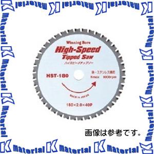 【P】Winning Bore ウイニングボアー ハイスピードチップソー HST-305L 外径305mm [MVW0347]