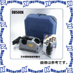 Winning Bore ウイニングボアー ドリル研磨機 ドリルドクター DD-500X 2.5-13mm用 [MVW0388]