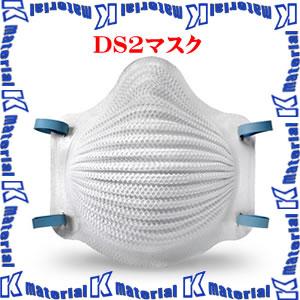 【P】【PM2.5対策】DS2認定 高性能使い捨て防塵マスク MOLDEX 4200N95/DS2 Mサイズ 10枚入×8箱