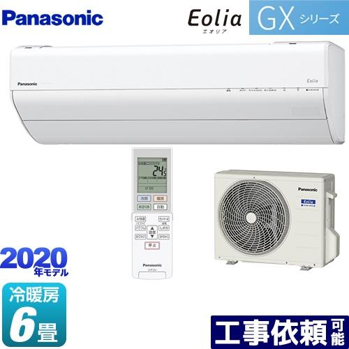 [CS-220DGX-W] パナソニック ルームエアコン 高さコンパクトモデル 冷房/暖房:6畳程度 GXシリーズ Eolia エオリア 単相100V・15A クリスタルホワイト 【送料無料】