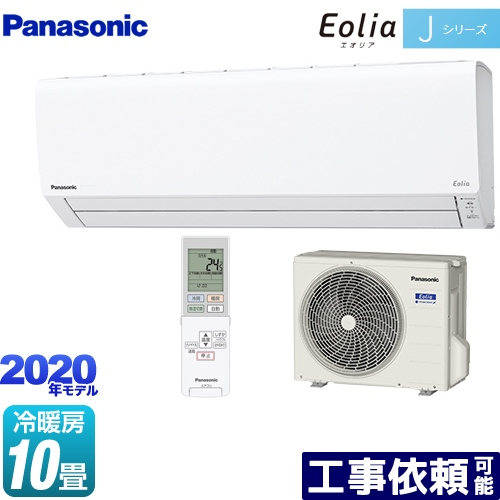 [CS-280DJ-W] パナソニック ルームエアコン ナノイーX搭載モデル 冷房/暖房:10畳程度 Jシリーズ Eolia エオリア 単相100V・15A クリスタルホワイト 【送料無料】