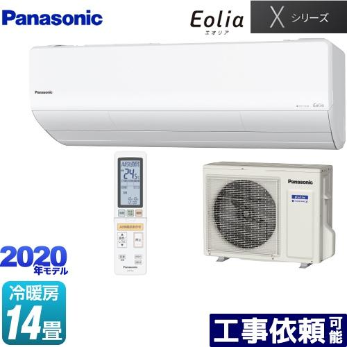 [CS-400DX-W] パナソニック ルームエアコン 高性能モデル 冷房/暖房:14畳程度 Xシリーズ Eolia エオリア 単相100V・20A クリスタルホワイト 【送料無料】