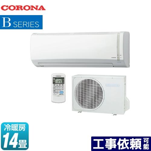 [CSH-B4020R-W] コロナ ルームエアコン 基本性能を重視したシンプルスタイル 冷房/暖房:14畳程度 Bシリーズ 単相100V・20A 2020年モデル ホワイト 【送料無料】