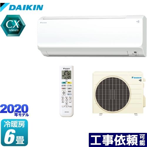 [S22XTCXS-W] ダイキン ルームエアコン 室内電源タイプ 冷房/暖房:6畳程度 CXシリーズ 単相100V・15A ホワイト 【送料無料】