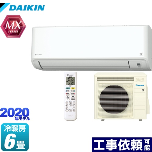 [S22XTMXS-W] ダイキン ルームエアコン 冷房/暖房:6畳程度 MXシリーズ うるさらmini うるるとさらら 単相100V・20A 室内電源タイプ ホワイト 【送料無料】