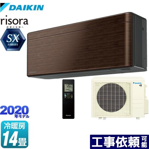 [S40XTSXP-M] ダイキン ルームエアコン スタイリッシュデザインモデル 冷房/暖房:14畳程度 risora(リソラ) SXシリーズ 単相200V・20A 室内電源タイプ ウォルナットブラウン 本体色:ダークグレータイプ 【送料無料】