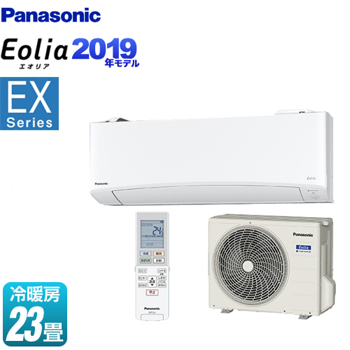 [CS-719CEX2-W] パナソニック ルームエアコン EXシリーズ Eolia エオリア 奥行きコンパクトモデル 冷房/暖房:23畳程度 2019年モデル 単相200V・20A クリスタルホワイト 【送料無料】