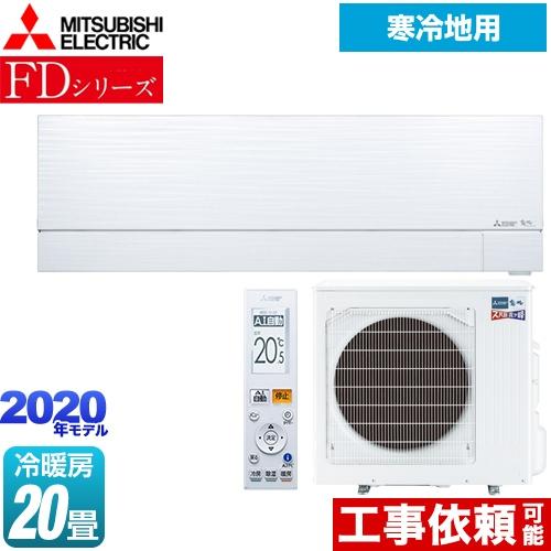 MSZ-FD6320S-W