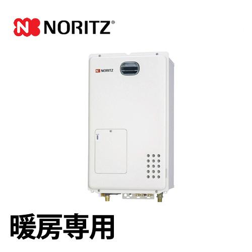 [GH-1210W6H-BL-13A] 【都市ガス】 ノーリツ ガス給湯器 ガス温水暖房専用熱源機 1210シリーズ 暖房専用 屋外壁掛形 2温度6P内蔵 リモコン別売 【送料無料】