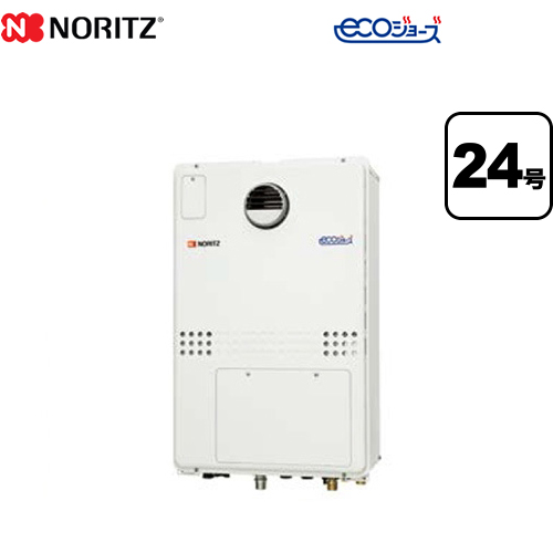 [GTH-C2450AW3H-1-BL-13A-20A] 【都市ガス】 ノーリツ ガス給湯器 ガス温水暖房付ふろ給湯器 24号 屋外壁掛形(PS標準設置形) 【フルオート】 エコジョーズ 2温度3P内蔵 リモコン別売