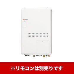 GTH-2444AWX-TB-1-BL-LPG-20A