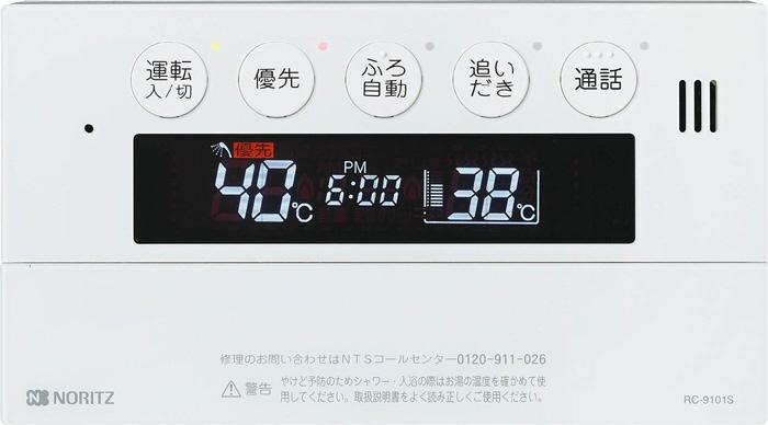 ノーリツ 【浴室リモコン】インターホン付[RC-9101SP]