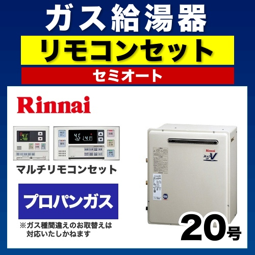 RUF-A2003SAG-A-LPG-MBC-120V-T