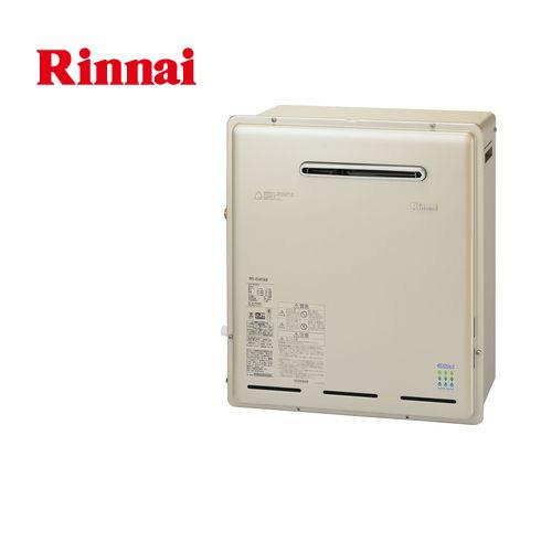 [RFS-E2405SA(A)]【プロパンガス】 リンナイ ガス給湯器 ガスふろ給湯器 RFS-Eシリーズ 24号 オート 屋外据置型(浴槽隣接設置型) 20A シャンパンメタリック 【送料無料】【オート】