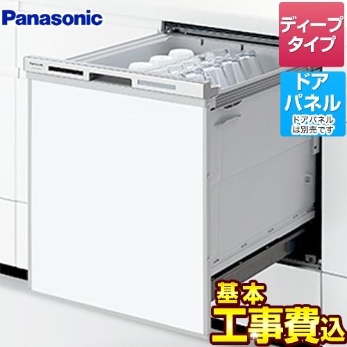 人気ブランド多数対象 お客様感謝価格 食器洗い乾燥機 NP-45MD8S 後継品での出荷になる場合がございます 工事費込み リフォーム認定商品 工事費込セット 商品 基本工事 ディープタイプ 44点 ハイグレードタイプ 低廉 Panasonic 幅45cm 約6人分 M8シリーズ ドアパネル型 パナソニック