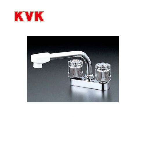 [KM17G]KVK キッチン水栓 キッチン用水栓 2ハンドル混合栓 流し台用 エコこま(快適節水) キッチン用 混合水栓 キッチン 水栓 蛇口 【送料無料】 キッチン水栓金具 ツーホールタイプ 2穴 おしゃれ