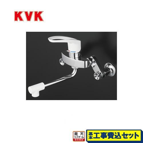 【リフォーム認定商品】【工事費込セット(商品+基本工事)】[KM5000HA] KVK キッチン水栓 シングルレバー式混合栓 楽締めソケット付