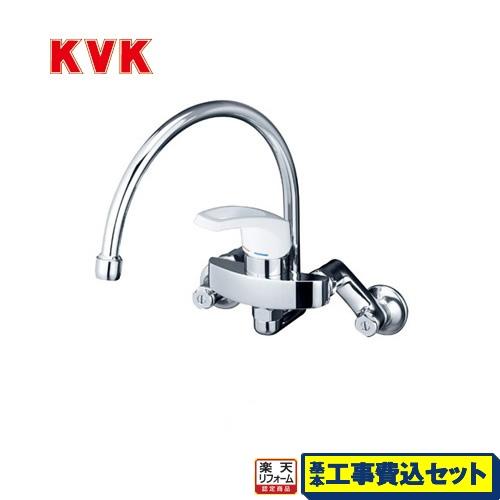【リフォーム認定商品】【工事費込セット(商品+基本工事)】[KM5000SS] KVK キッチン水栓 シングルレバー式混合栓 スワン型パイプ