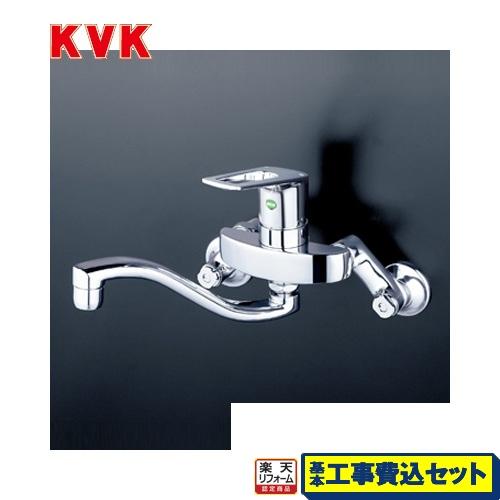 【リフォーム認定商品】【工事費込セット(商品+基本工事)】[KM5000THEC] KVK キッチン水栓 シングルレバー式混合栓 壁付タイプ eレバー