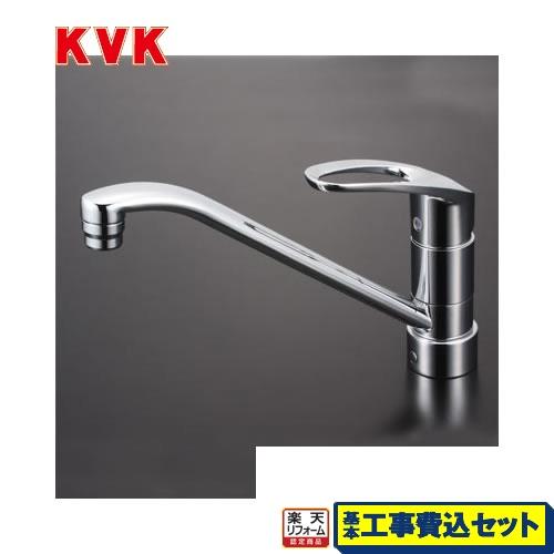 【リフォーム認定商品】【工事費込セット(商品+基本工事)】[KM5011JT] KVK キッチン水栓 流し台用シングルレバー式混合栓 セラミックシングル ワンホールタイプ
