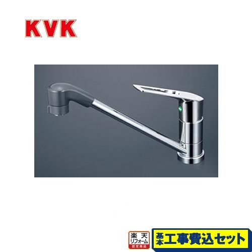 【リフォーム認定商品】【工事費込セット(商品+基本工事)】[KM5011TFEC] KVK キッチン水栓 シングルレバー式シャワー付混合栓 流し台用