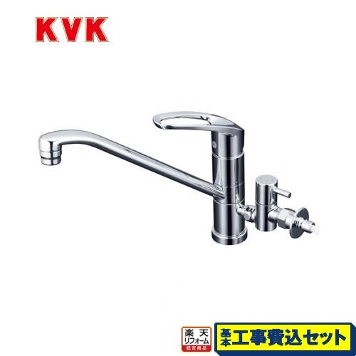 【リフォーム認定商品】【工事費込セット(商品+基本工事)】[KM5041CTTU] KVK キッチン水栓 流し台用シングルレバー式混合栓 回転分岐止水栓付 ワンホールタイプ