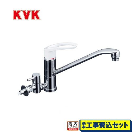 【リフォーム認定商品】【工事費込セット(商品+基本工事)】[KM5041HTU] KVK キッチン水栓 シングルレバー式混合栓 流し台用