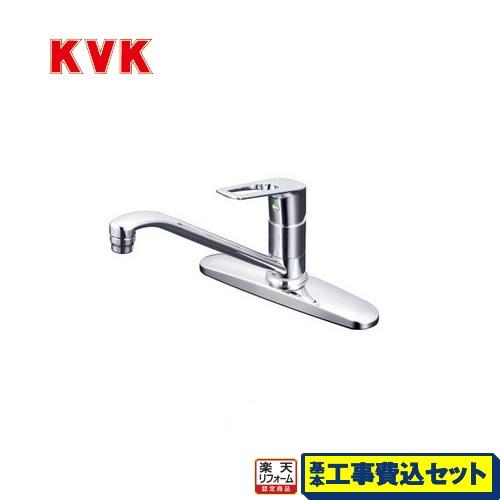 【リフォーム認定商品】【工事費込セット(商品+基本工事)】[KM5091TEC] KVK キッチン水栓 KM5091Tseries 流し台用シングルレバー式混合栓